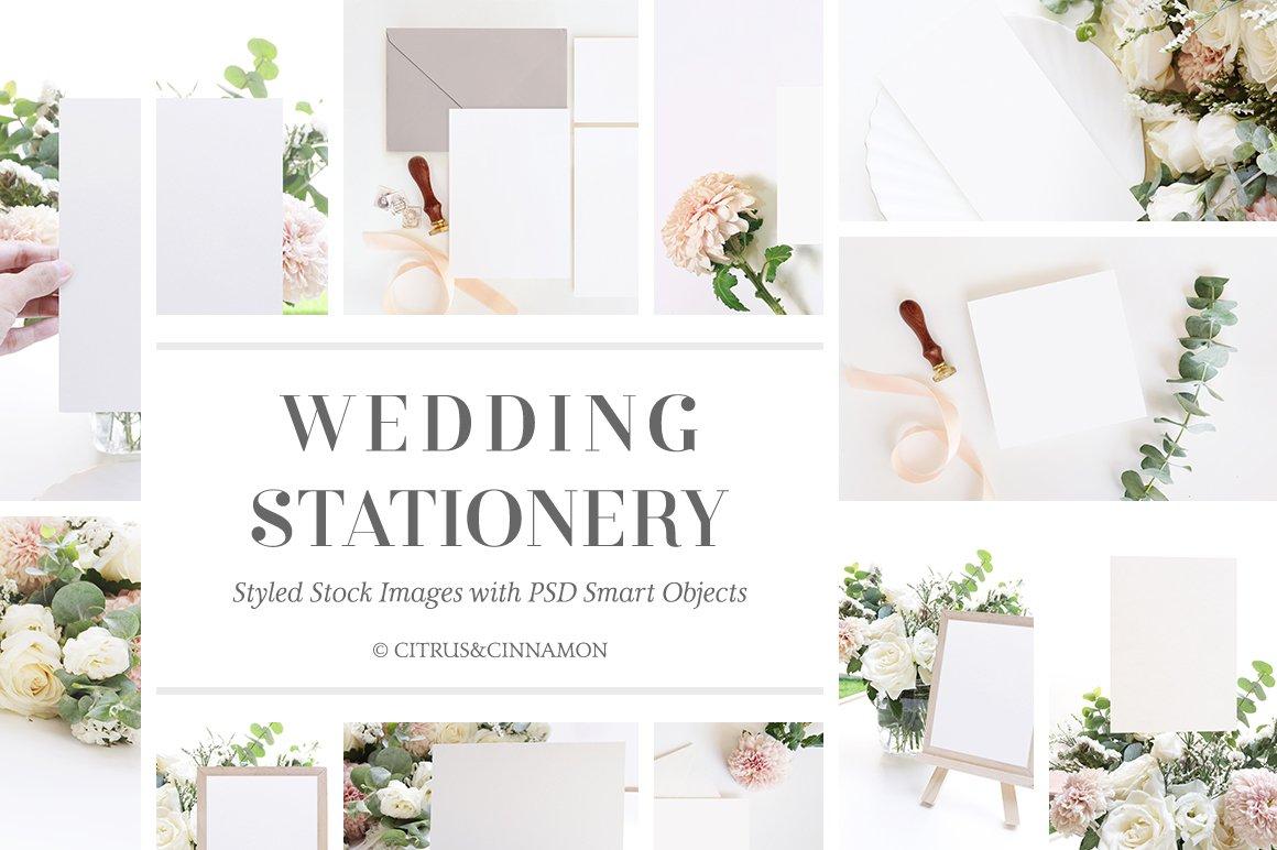 婚礼贺卡邀请函文具设计展示图样机模板套装 Wedding Stationery Mockup Bundle插图