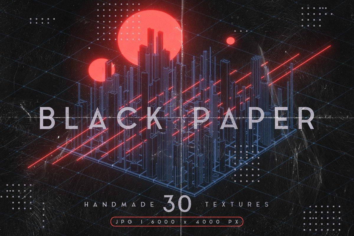 30款黑色褶皱粗糙纸张纹理 Black Paper Textures插图