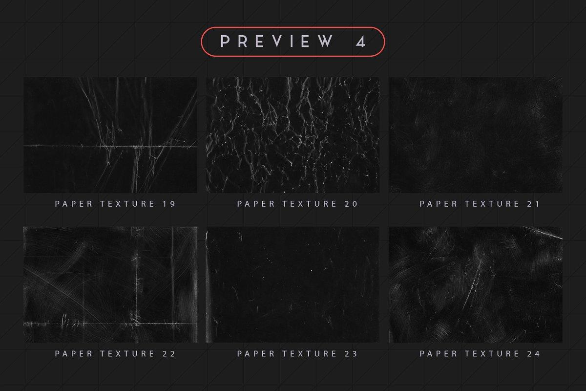 30款黑色褶皱粗糙纸张纹理 Black Paper Textures插图(10)