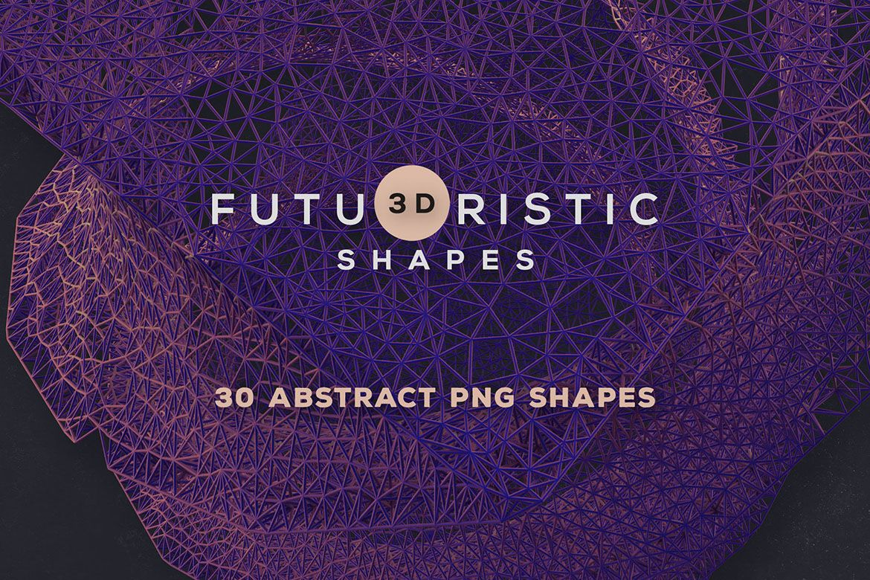 30个创意抽象科幻3D图形纹理素材 3D Abstract Shapes 17插图