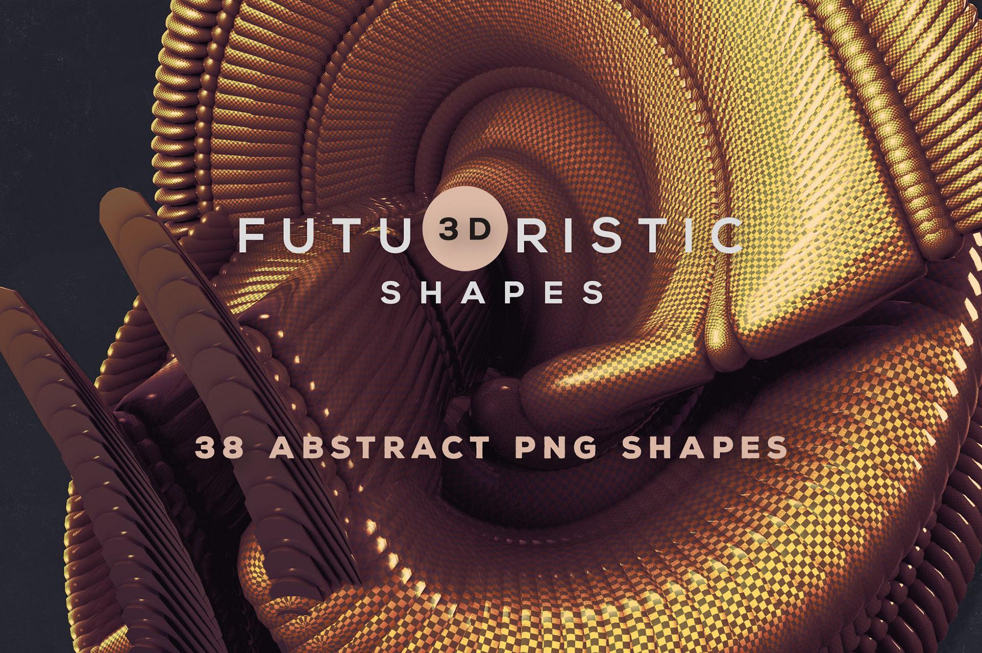 38个创意抽象3D科幻金属图形纹理素材 3D Abstract Shapes 16插图