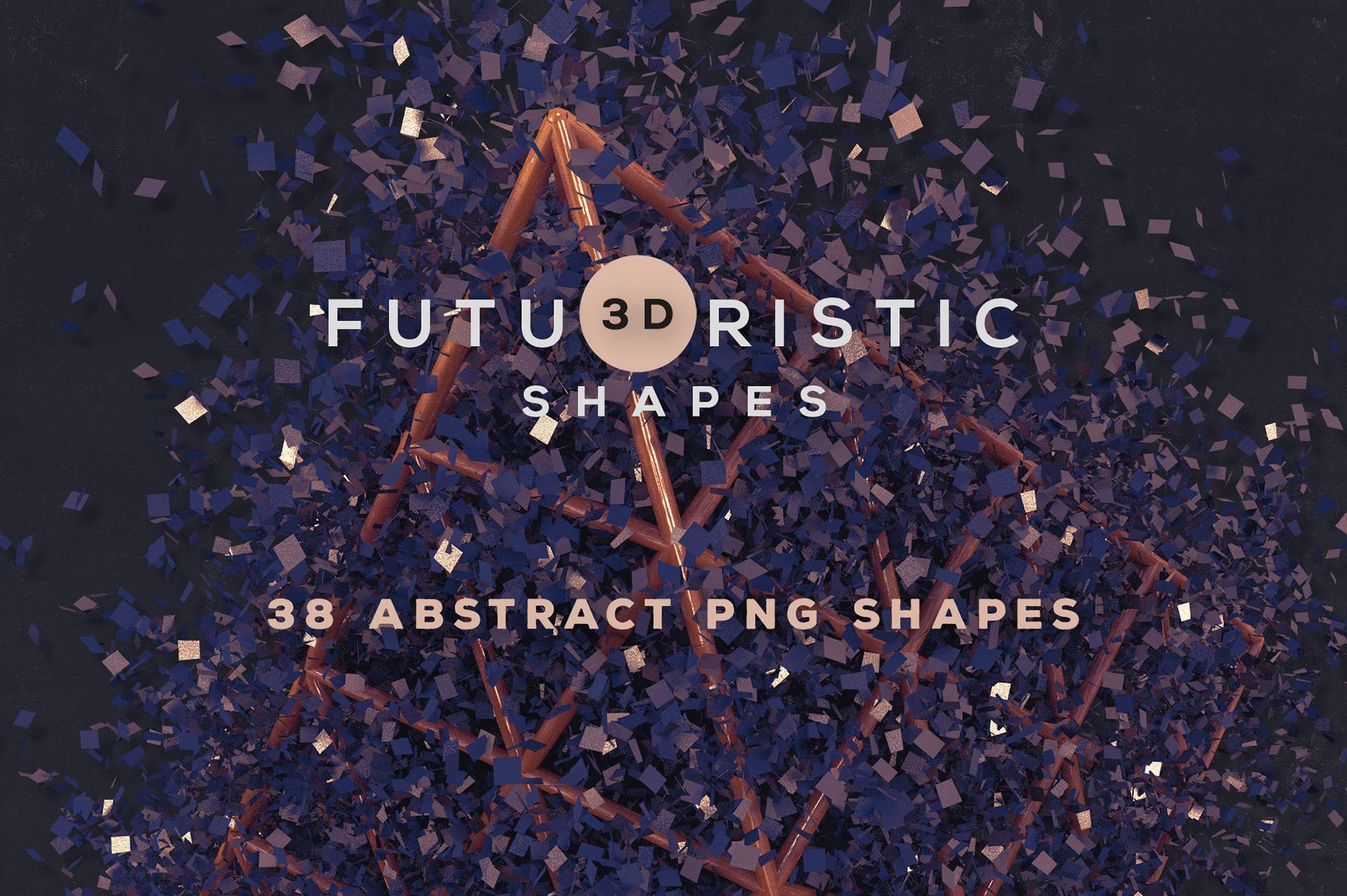 38个创意抽象3D科幻金属图形纹理素材 3D Abstract Shapes 16插图(1)
