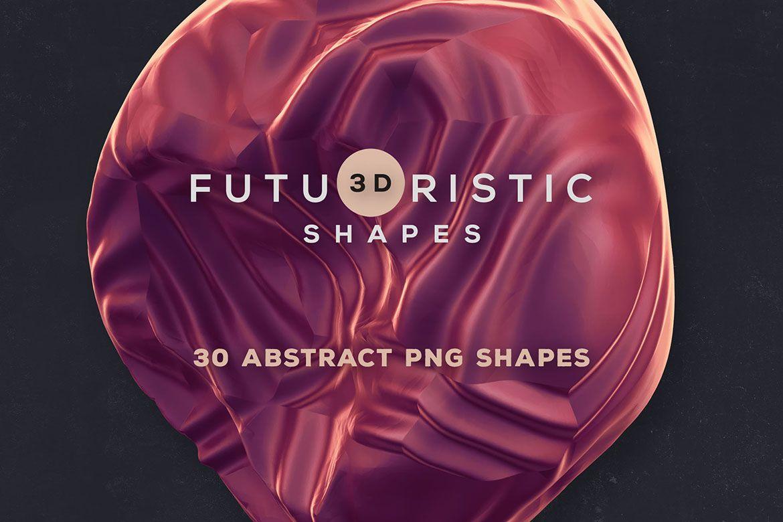 30个创意抽象科幻3D图形纹理素材 3D Abstract Shapes 17插图(1)