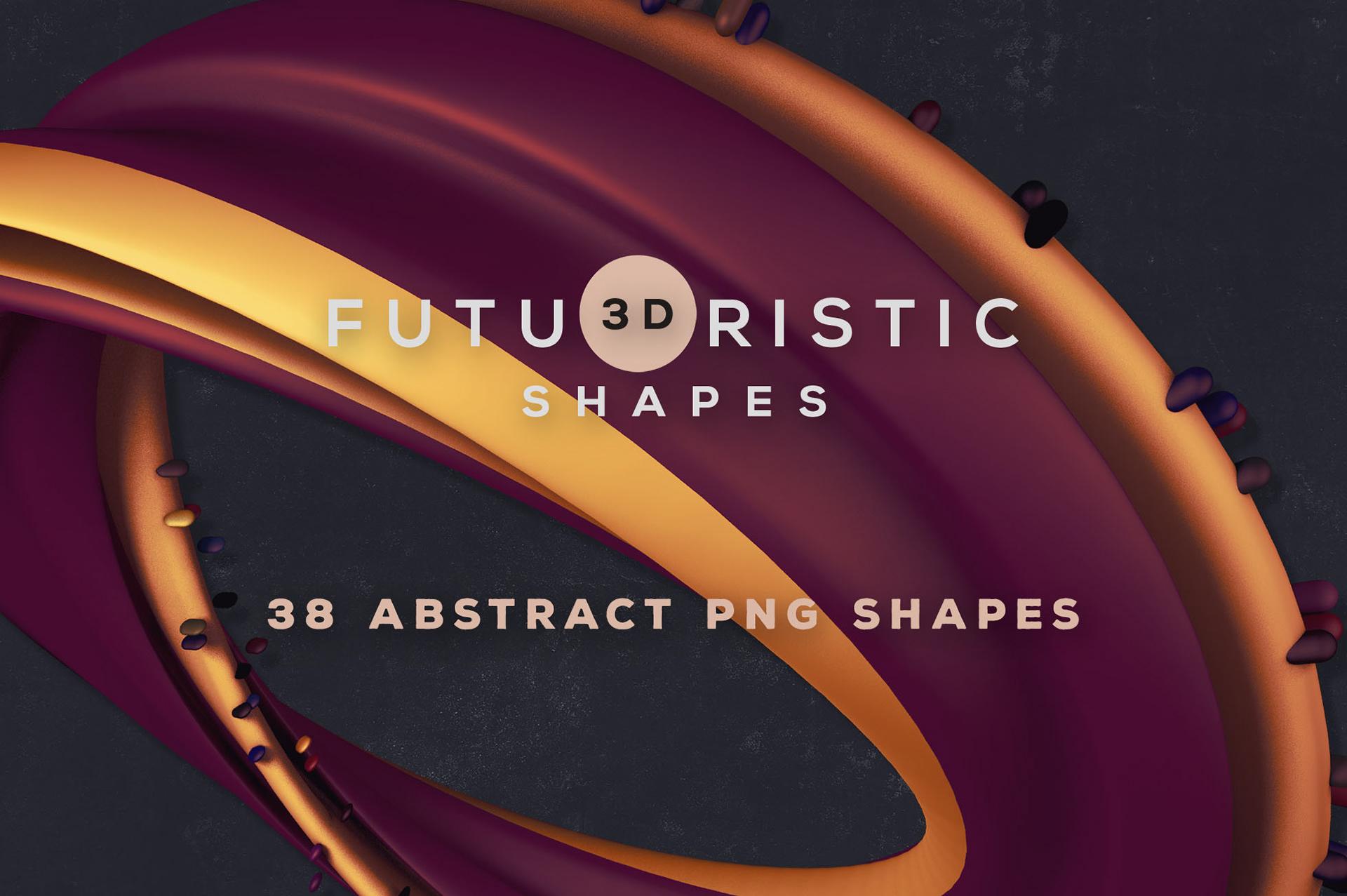 38个创意抽象3D科幻金属图形纹理素材 3D Abstract Shapes 16插图(2)