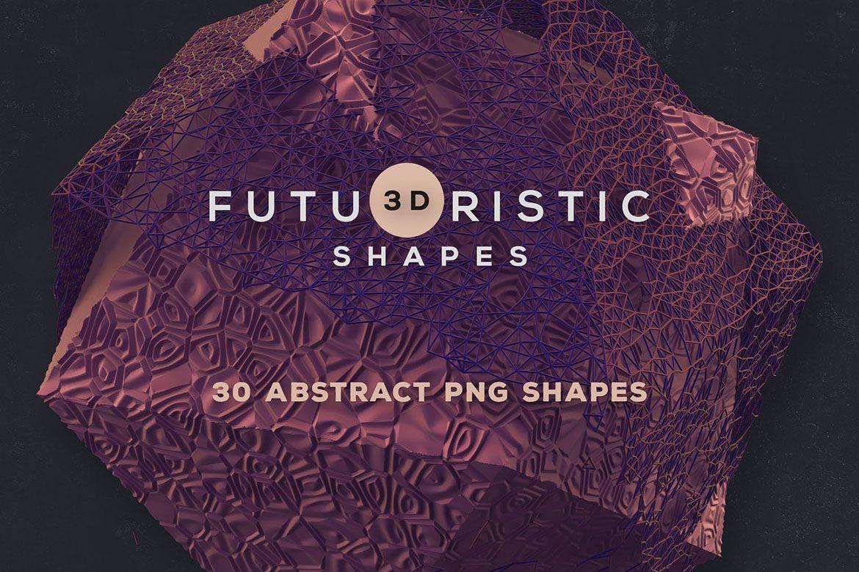 30个创意抽象科幻3D图形纹理素材 3D Abstract Shapes 17插图(2)