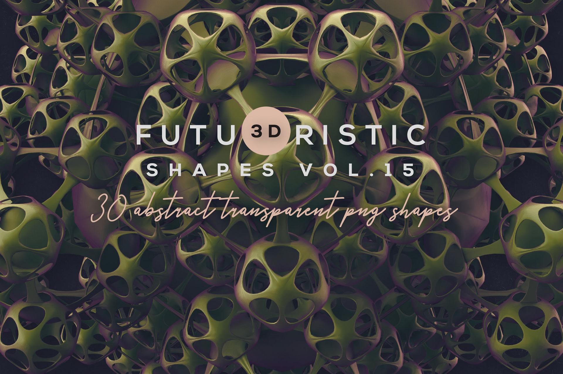 30个创意抽象科幻3D图形纹理素材 3D Abstract Shapes 15插图(2)