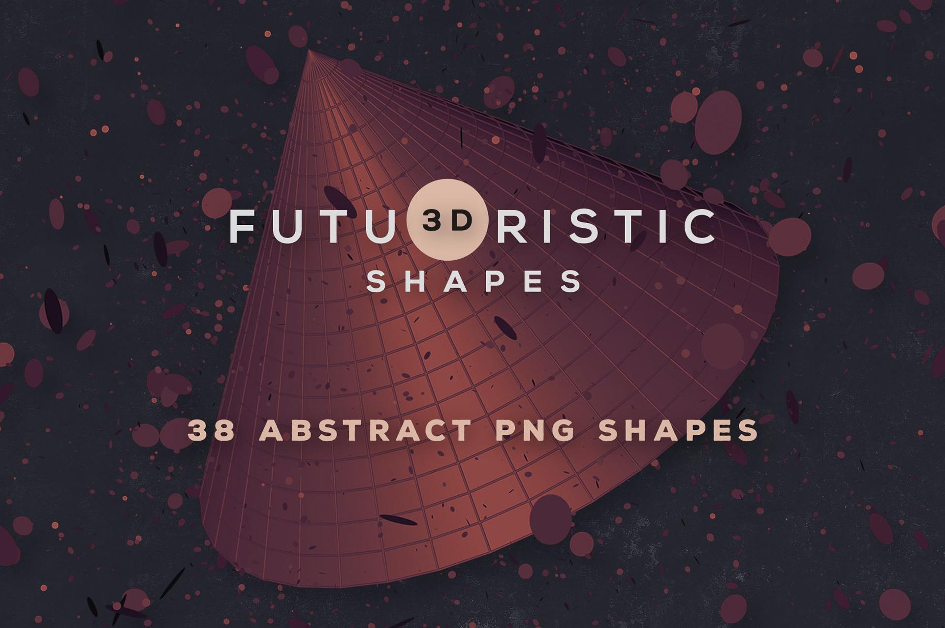 38个创意抽象3D科幻金属图形纹理素材 3D Abstract Shapes 16插图(3)