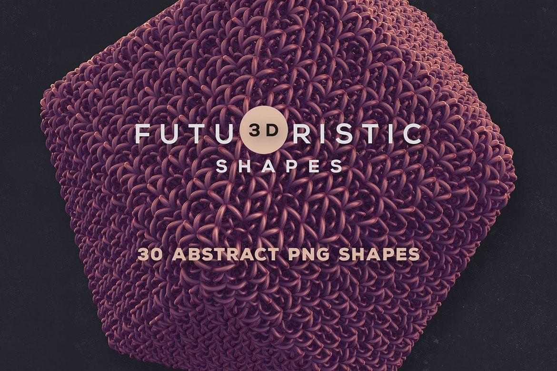 30个创意抽象科幻3D图形纹理素材 3D Abstract Shapes 17插图(3)