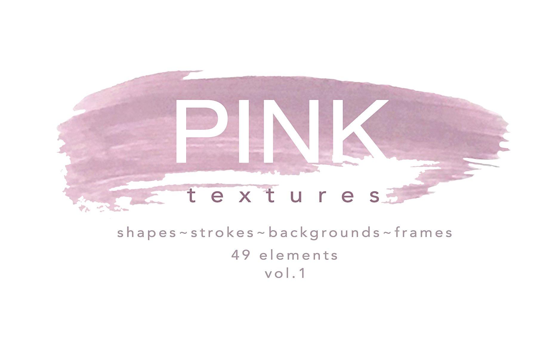 18个粉色画笔笔刷PNG纹理素材 PINK Textures Vol.1插图