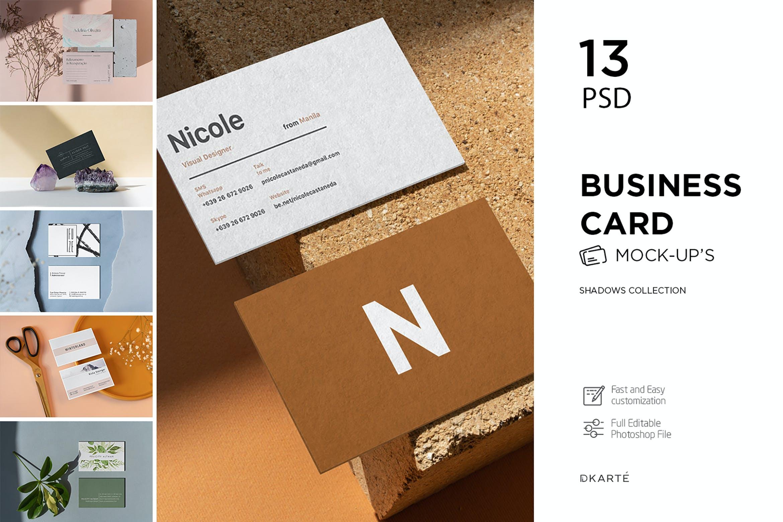 13款商务个人名片样机模板 Business Card Shadows Collection插图
