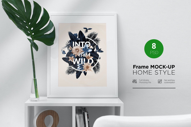 室内相片艺术品海报展示相框样机模板 Frame Mockup Home Style插图