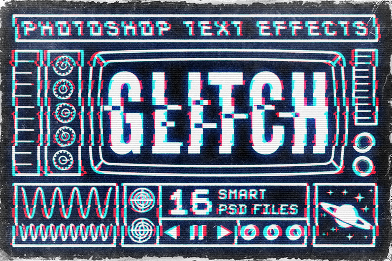 16个故障风文字图层样式模板 Photoshop Glitch Text Effects插图