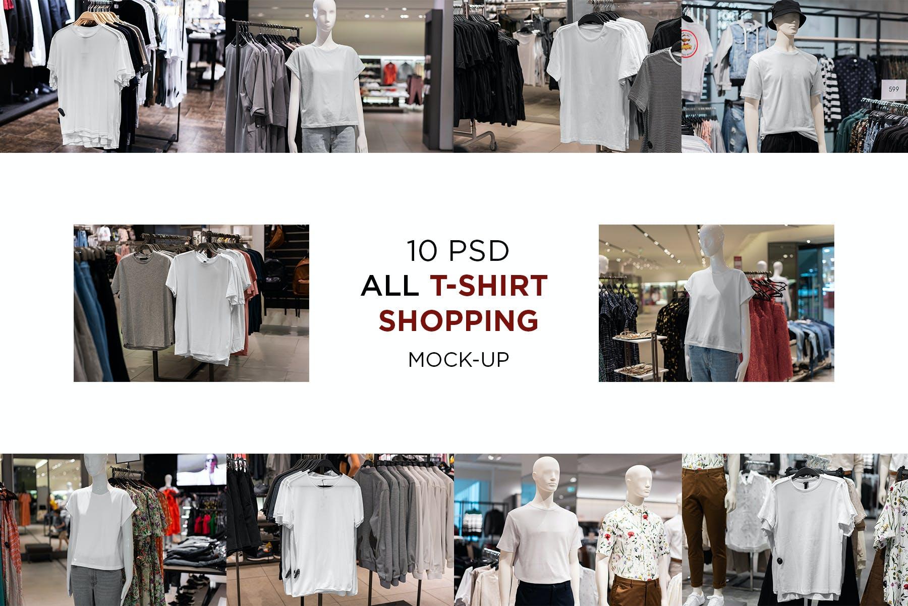 10款T恤半袖衫PSD样机模板 T-Shirt Shopping Mockup Vol.2插图(10)