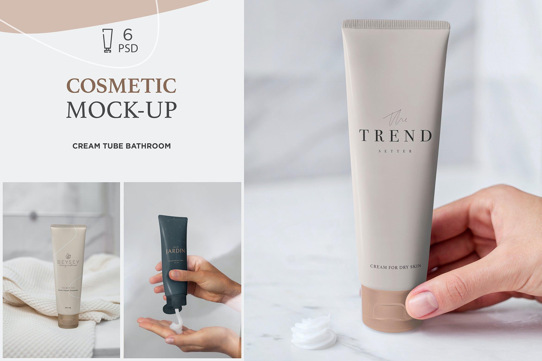 6款化妆品护手霜洗面奶包装样机模板 Cosmetic Mockup Cream Tube Bathroom插图