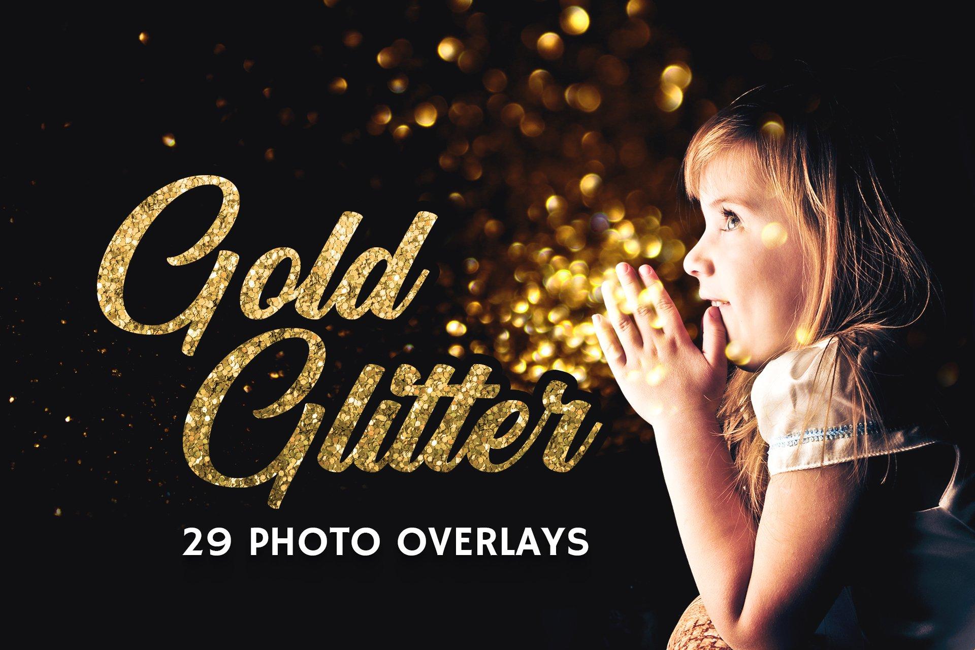 33款高清吹闪光照片叠加层JPG图片素材29 Blowing Glitter Photo Overlays插图