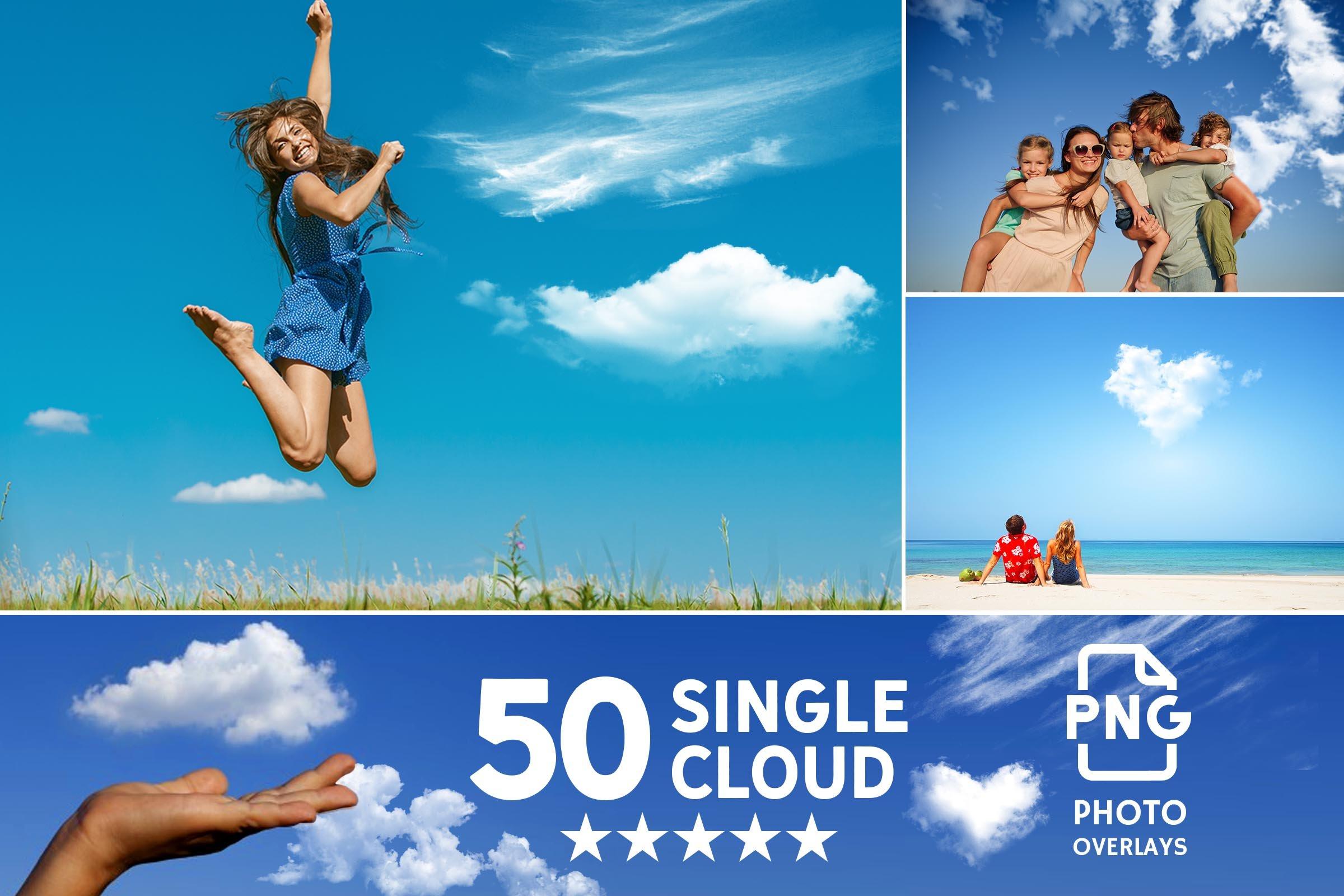 50张高清白云云朵叠加层PNG图片素材 50 Single Clouds Photo Overlays插图