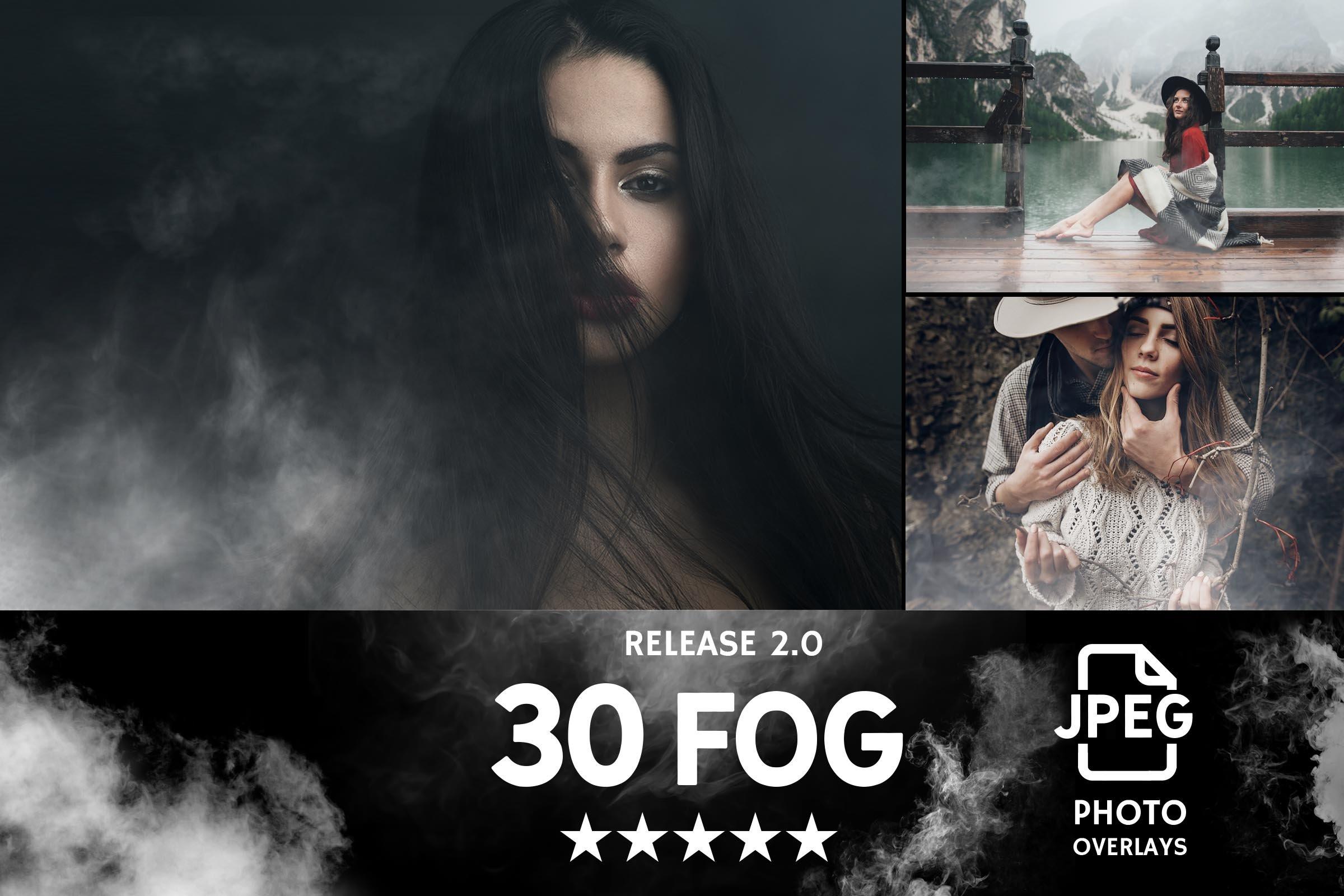 30张高清烟雾叠加层JPG图片素材 30 Fog Photo Overlays 2.0插图