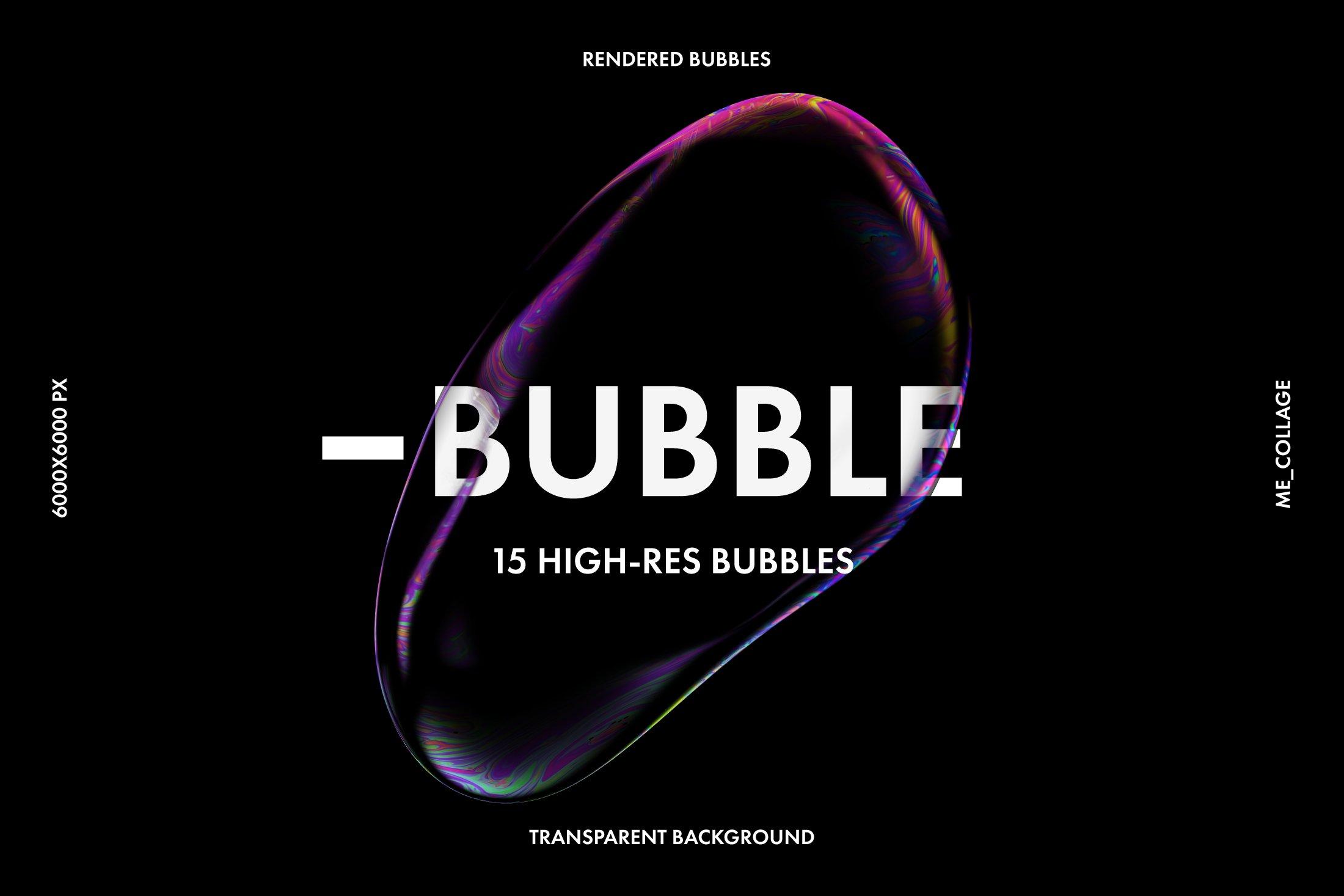 [淘宝购买] 高清炫彩抽象透明肥皂气泡海报背景底纹素材 BUBBLE – 15 Soap Bubbles插图(8)