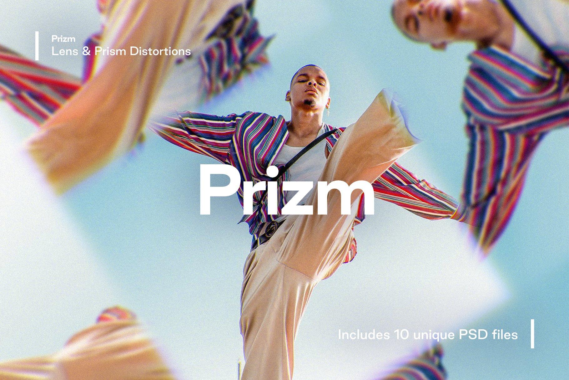 梦幻抽象艺术万花筒棱镜玻璃反射特效滤镜PS样式模板 Prizm – Lens & Prism Distortions插图