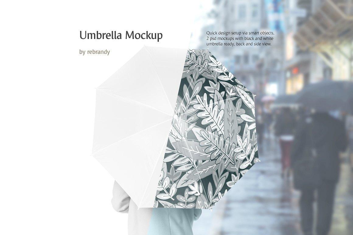 太阳伞雨伞印花设计展示样机模板 Umbrella Mockup插图