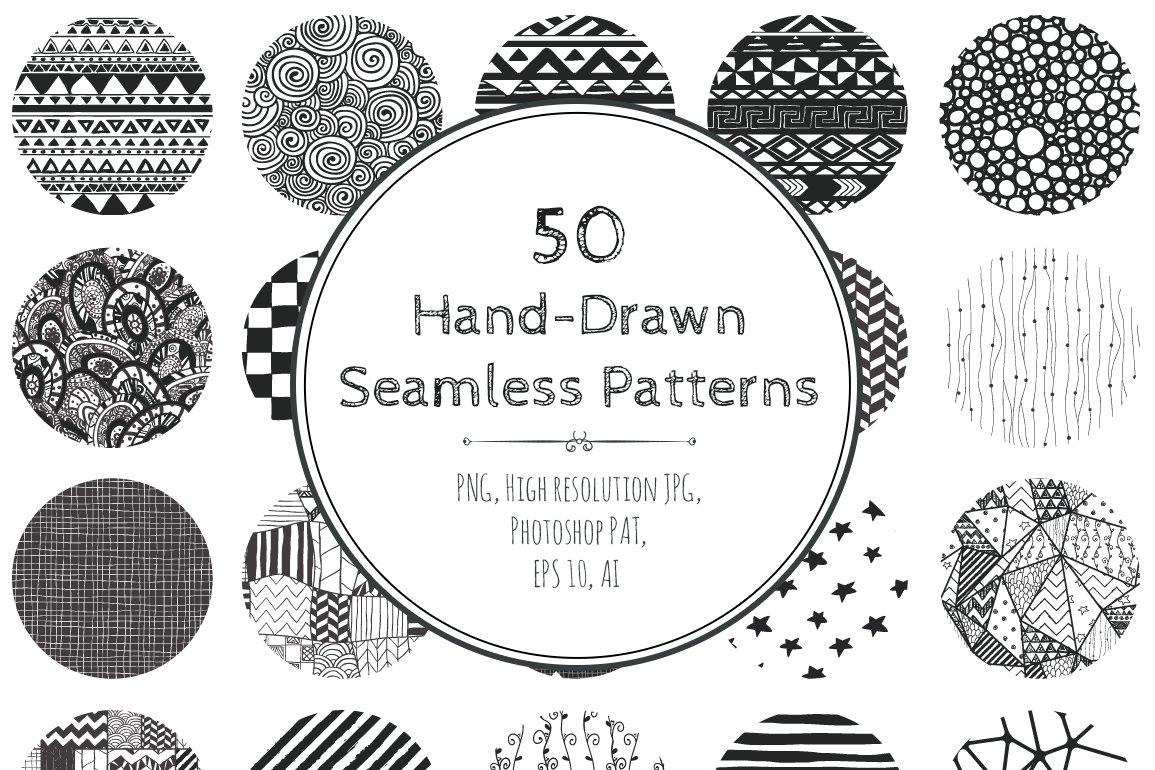 50款可爱黑色手绘涂鸦无缝隙背景图案 50 Hand Drawn Patterns插图