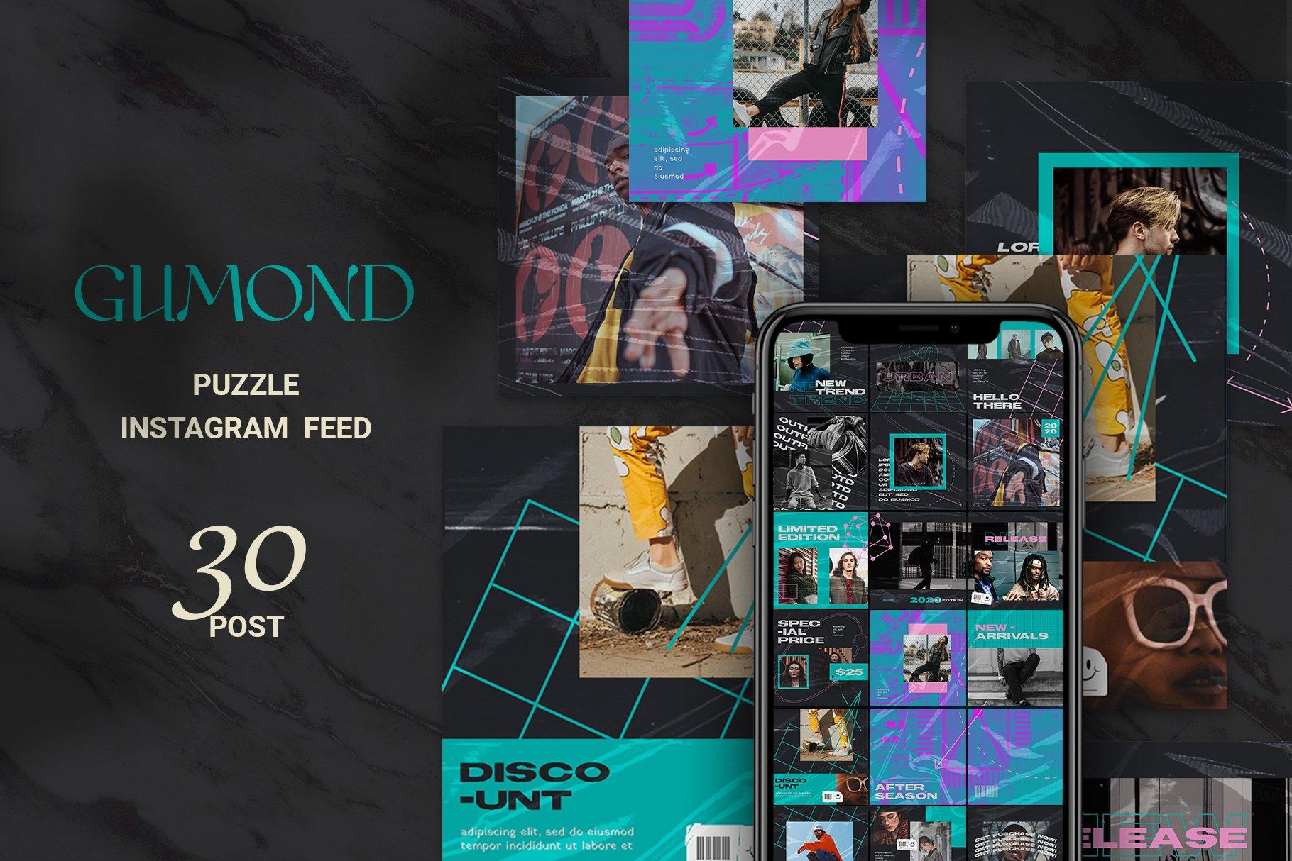 潮流品牌推广新媒体海报设计模板 Gumond Puzzle Instagram Feed插图