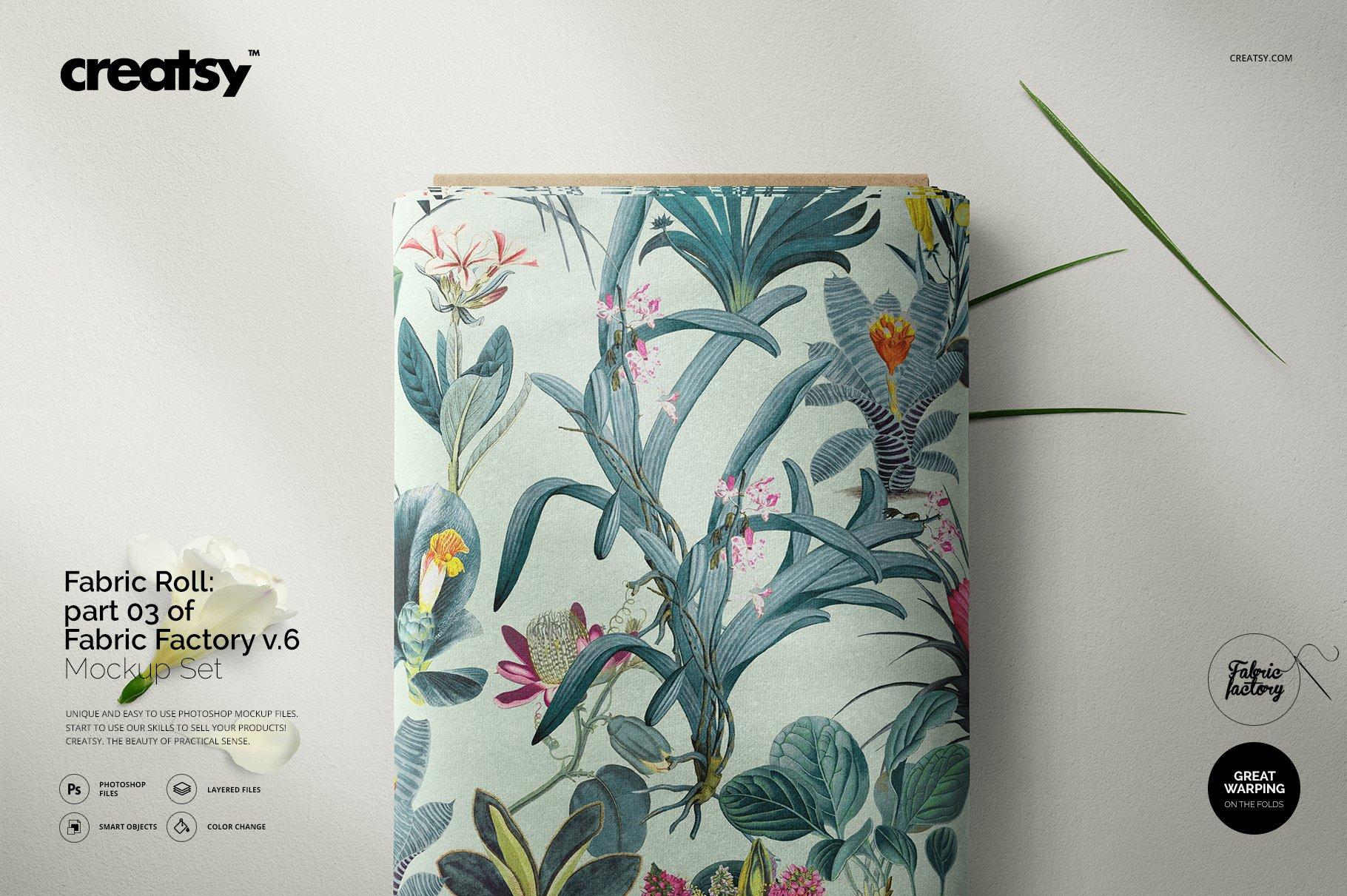 卷状织物布料印花设计展示样机 Fabric Roll Mockup 03/FF v.6插图