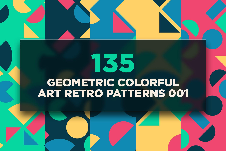 135复古多彩几何艺术图案矢量背景素材 135 Geometric Colorful Art Retro Patterns 001插图