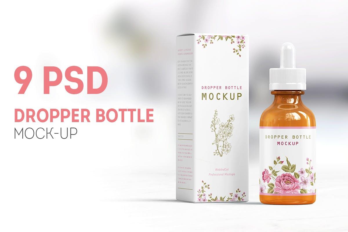 9款化妆品药物滴管瓶设计展示样机模板 Dropper Bottle Mockup插图