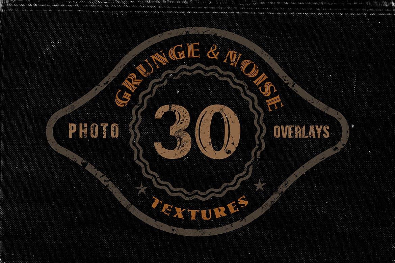 30款粗糙褶皱噪点背景纹理素材 30 Noise or Grunge Overlay Textures插图
