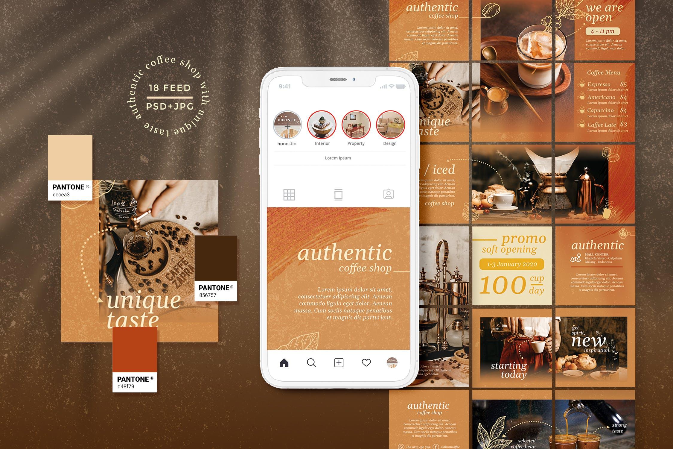 时尚咖啡店品牌推广新媒体海报设计模板 Autenthic Coffee Cafe – Instagram Puzzle插图