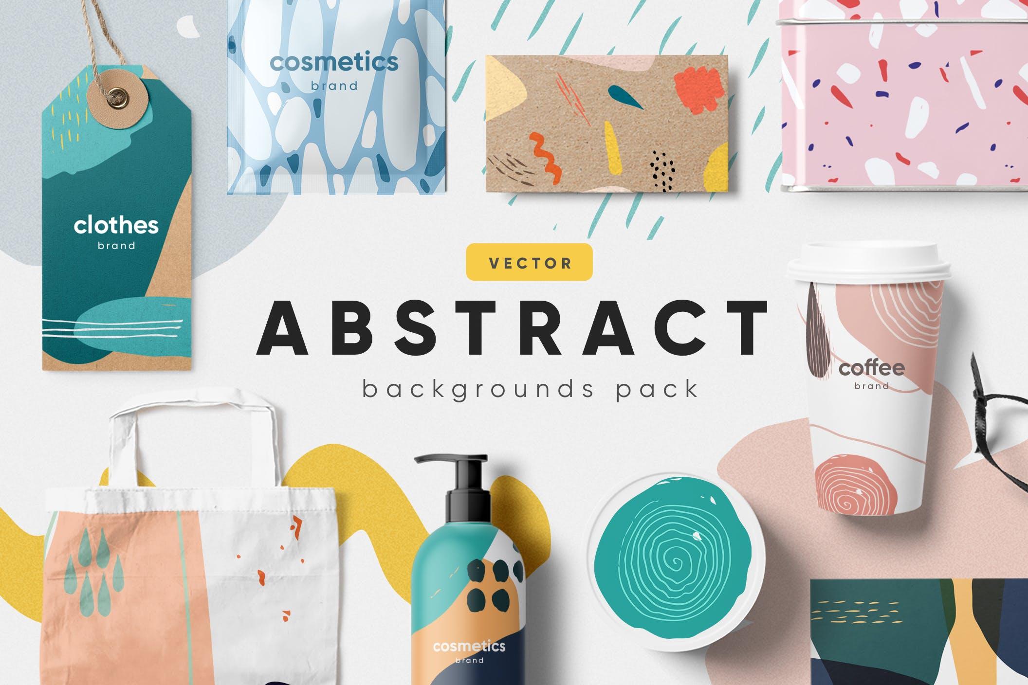 现代时尚抽象手绘图案背景纹理矢量素材 Abstract Backgrounds插图