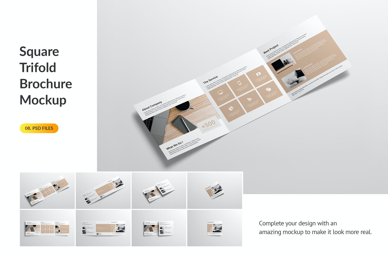 8款方形三折页小册子设计样机 Square Trifold Brochure Mockup插图
