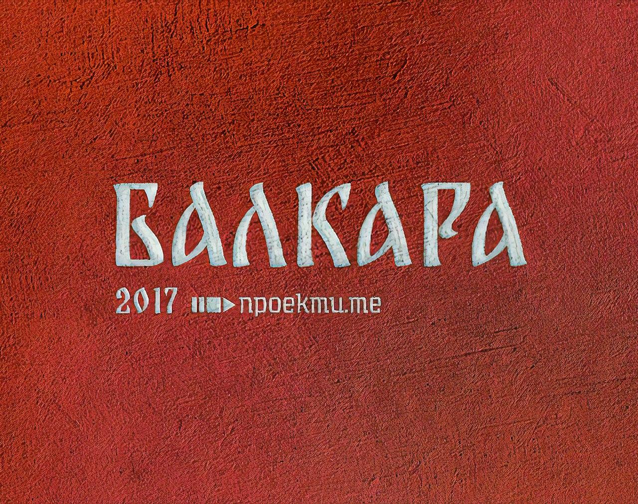 中世纪教堂壁画手写拉丁字体下载 Balkara Font插图