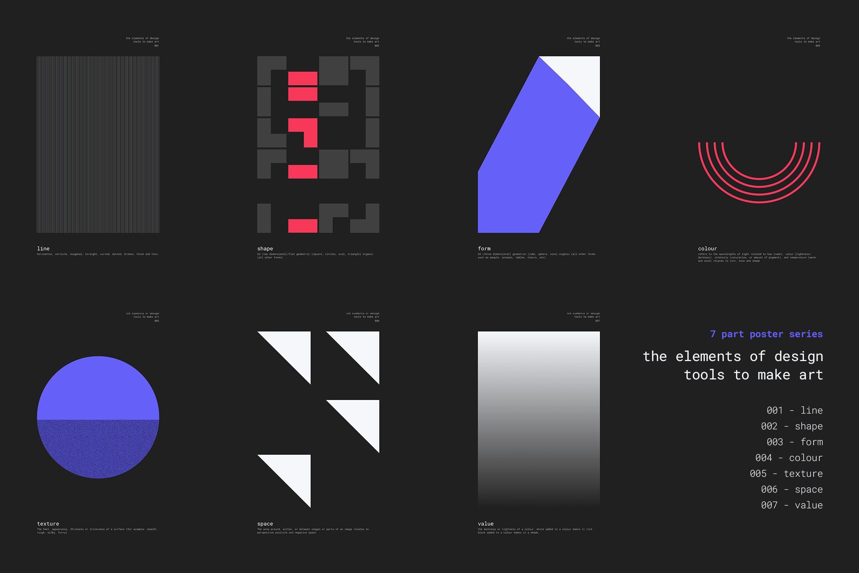 潮流几何图案元素海报设计矢量素材 The Elements Of Design插图