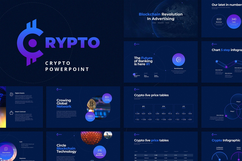 行业研究公司业务介绍图表设计幻灯片模板 CRYPTO Powerpoint Template插图