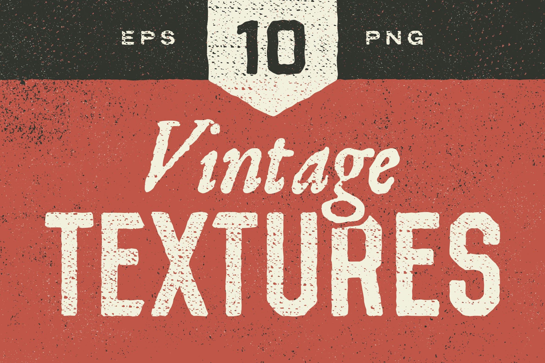 10款复古粗糙斑点背景纹理矢量素材 Vintage Texture插图