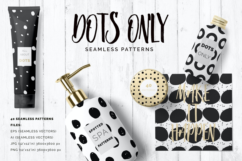 40款点状无缝隙矢量图案背景素材 Dots & Spots Seamless Patterns插图