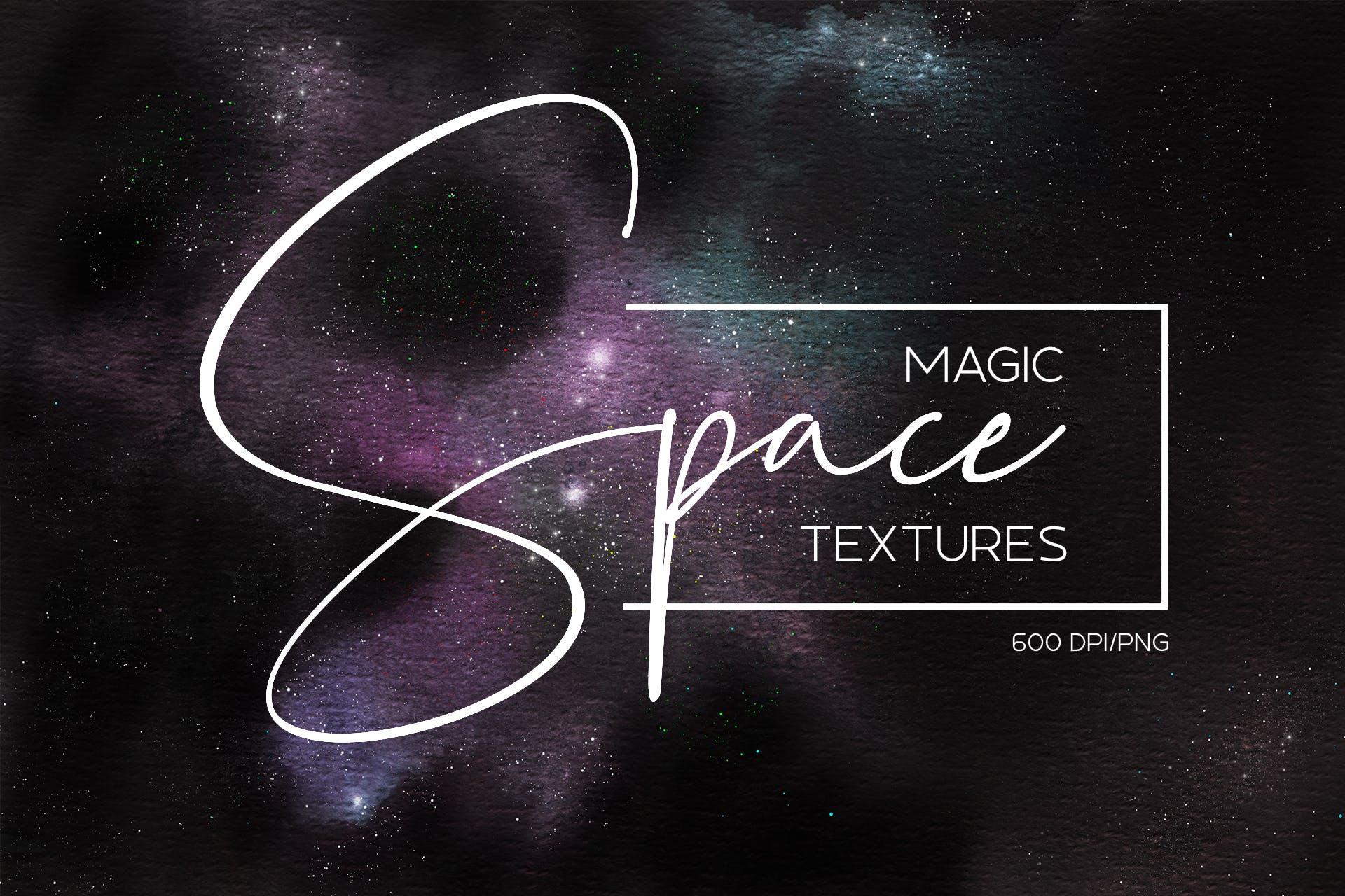 6款手绘神秘太空水彩剪贴画背景素材 Watercolor Space Cosmic Backgrounds Set插图