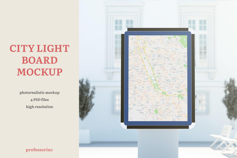 城市灯箱广告牌设计展示样机 City Light Board Mockup插图