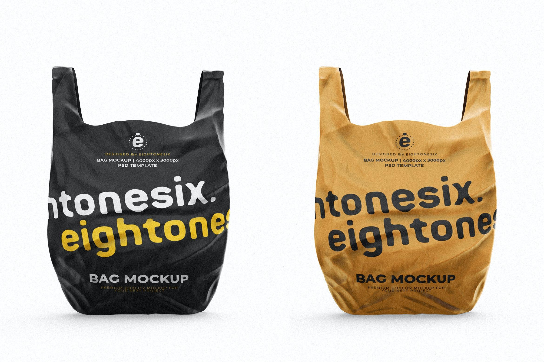 塑料袋设计展示样机模板 Plastic Bag Mockup Template插图