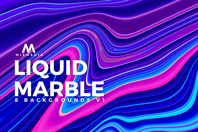 7款抽象炫彩大理石背景纹理素材 Liquid Marble插图