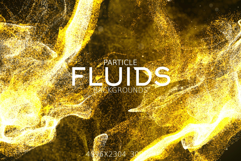 9款抽象颗粒流体背景纹理素材 Particle Fluids Backgrounds插图
