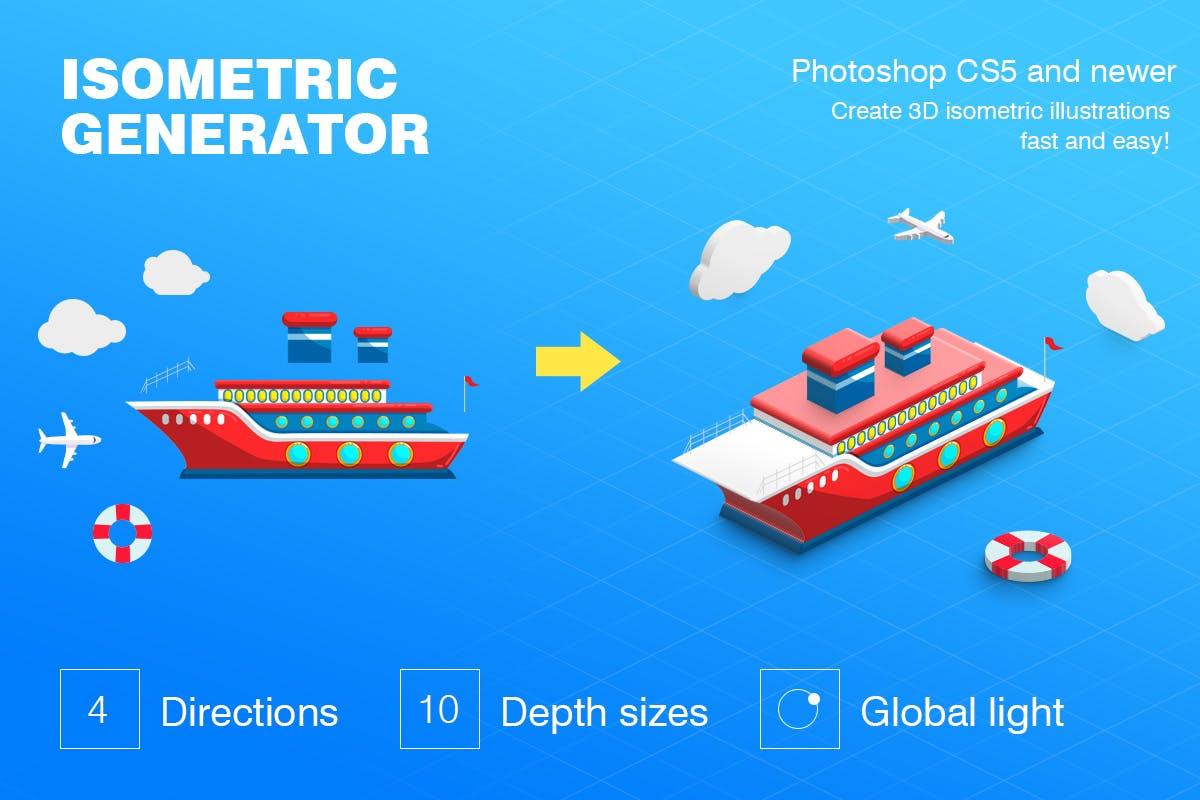 3D等距地图图标生成器PS动作 Isometric Illustration – 3D Generator插图