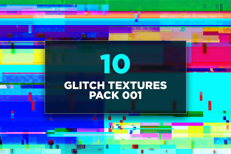 10款高清多彩故障风背景纹理素材 Glitch Textures Pack 001插图