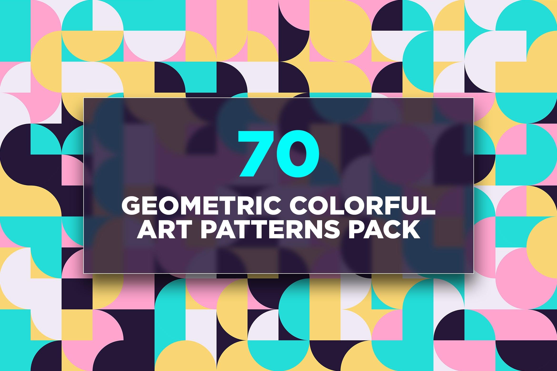 70种彩色几何艺术图案背景素材包 70 Geometric Colorful Art Patterns Pack插图