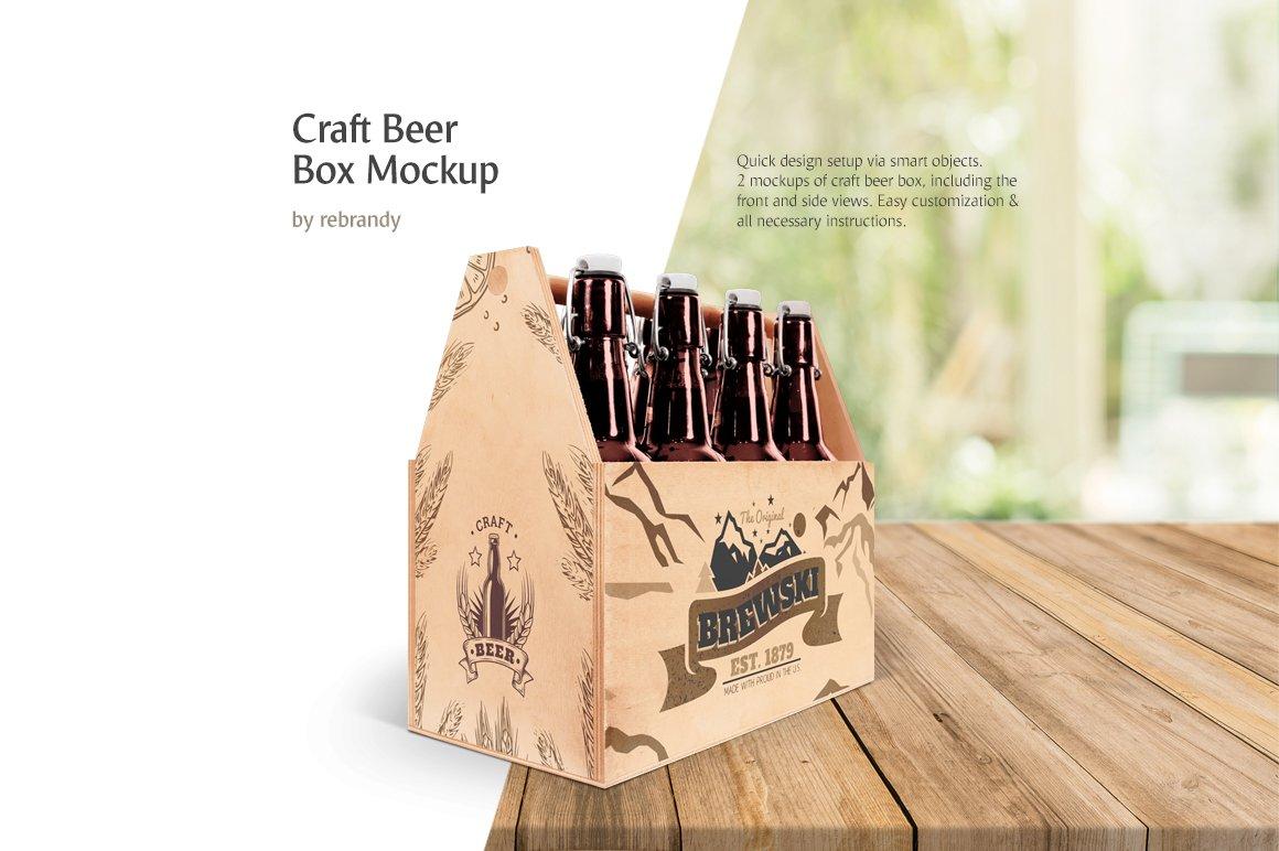 工艺啤酒包装盒设计展示样机模板 Craft Beer Box Mockup插图