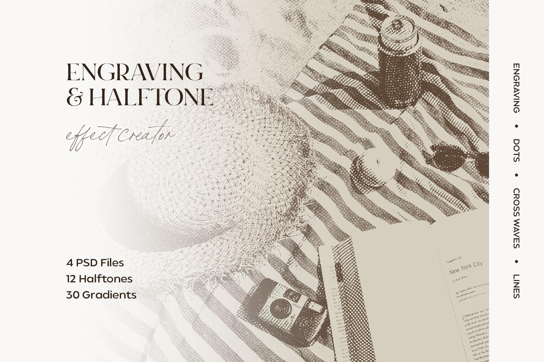 复古雕刻半调横纹波点效果Ps图片生成样式模板 Engraving & Halftone Effect Creator插图