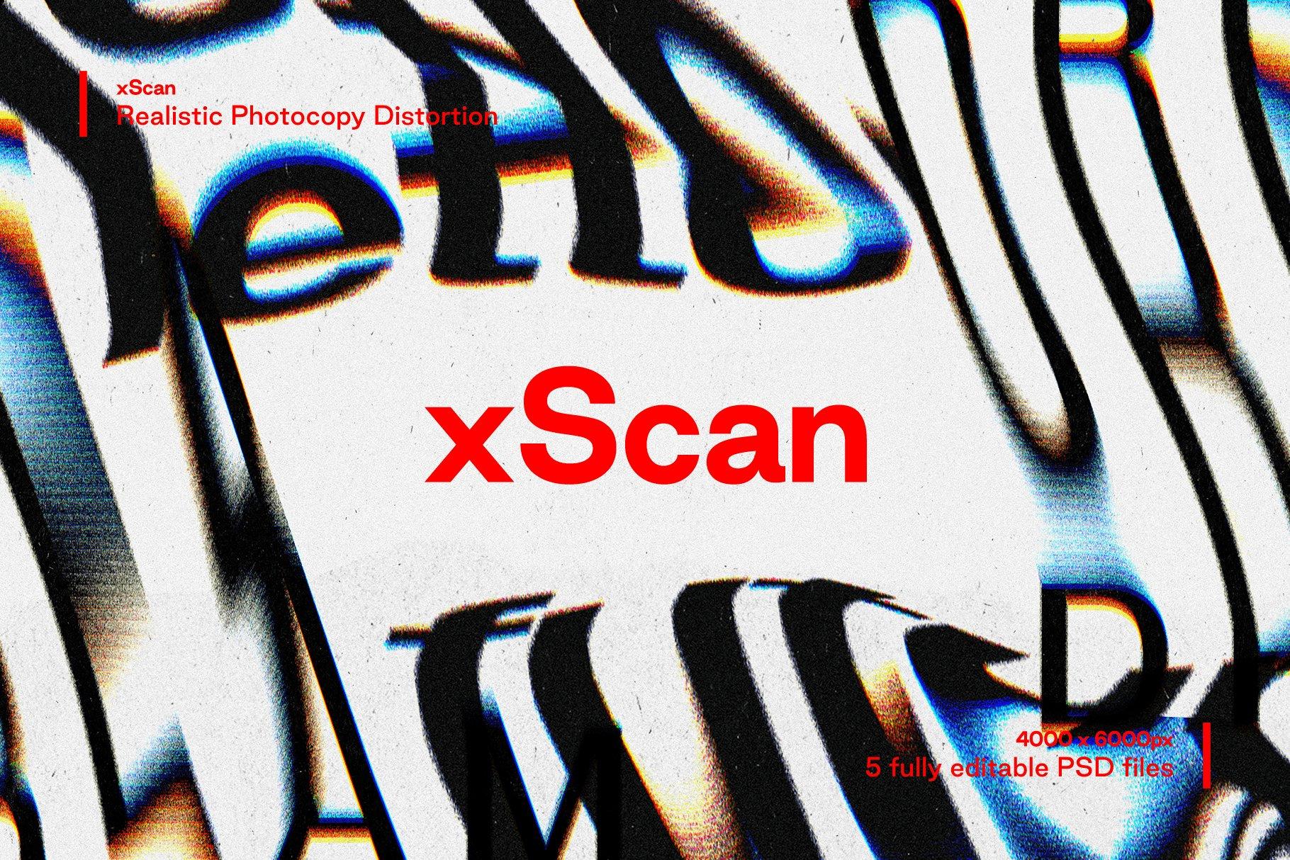 [淘宝购买]潮流扫描仪拖曳影印变形故障效果海报标题设计PS文字样式模板 xScan – Photocopy Distortion Effect插图