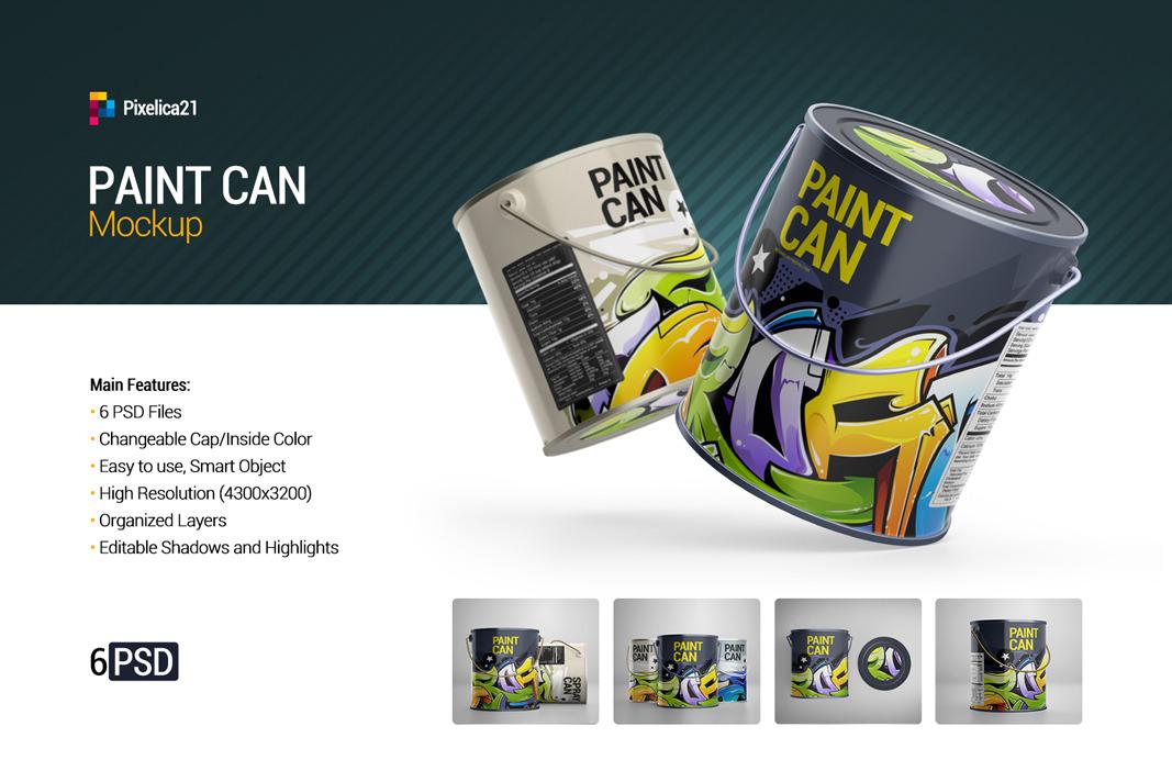 6个油漆桶外观设计展示样机 Paint Can Mockup插图